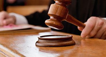 Две съдилища ще плащат за дискриминация с присъда.